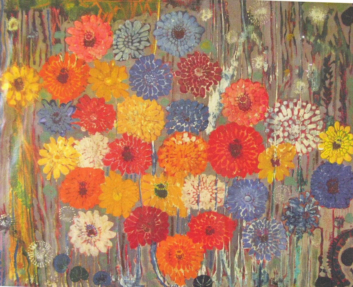 Садові квіти